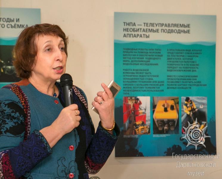 Клюкина А. И., директор ГДМ. Фотография Тихоновой М.Н.