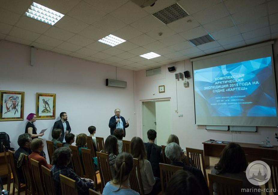 IX семинар