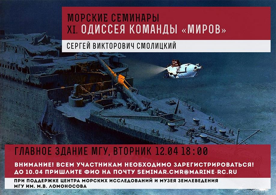 85_13.04.2016_XI семинар