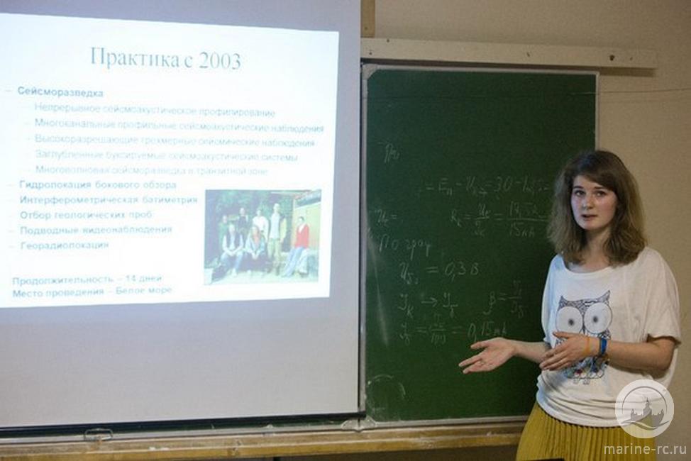 II семинар