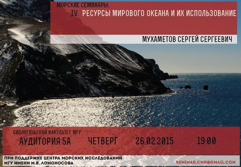 21_20.02.2015_IV семинар