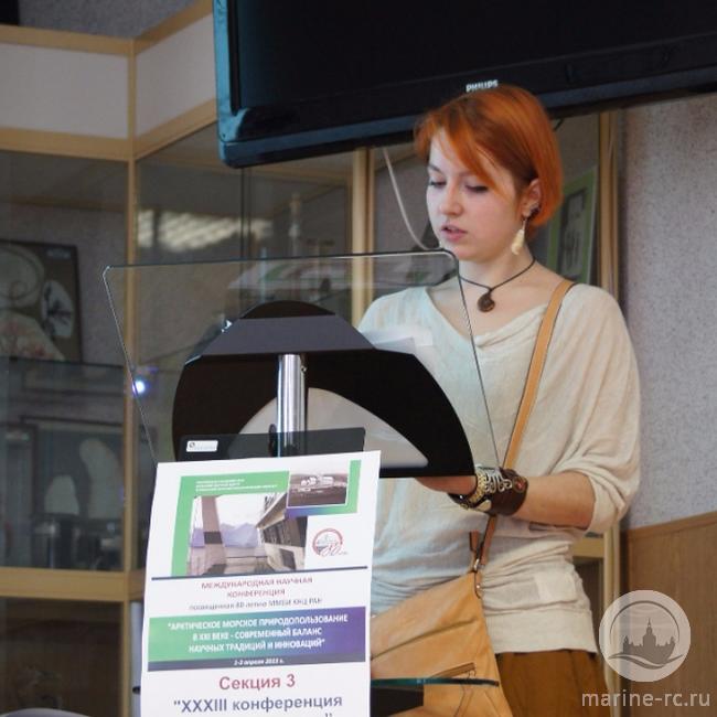 Елизавета Киселева с докладом на тему: Распределение видов Bivalvia в Ругозёрской губе Белого моря