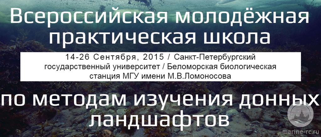 33_15.06.2015_школа