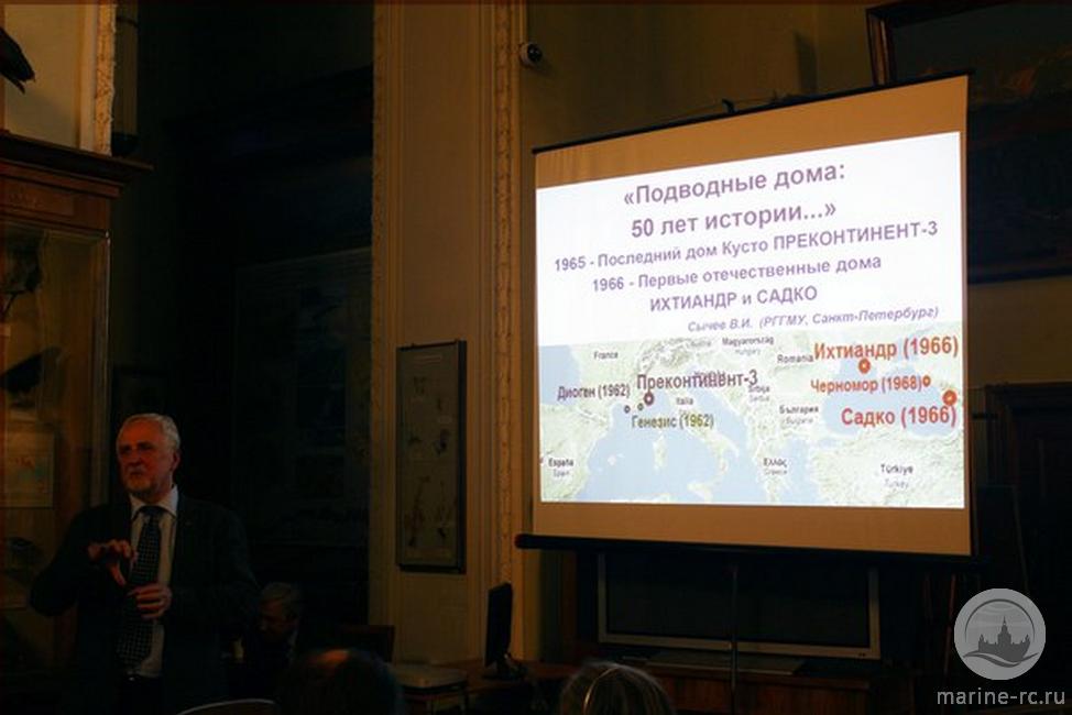 VIII семинар