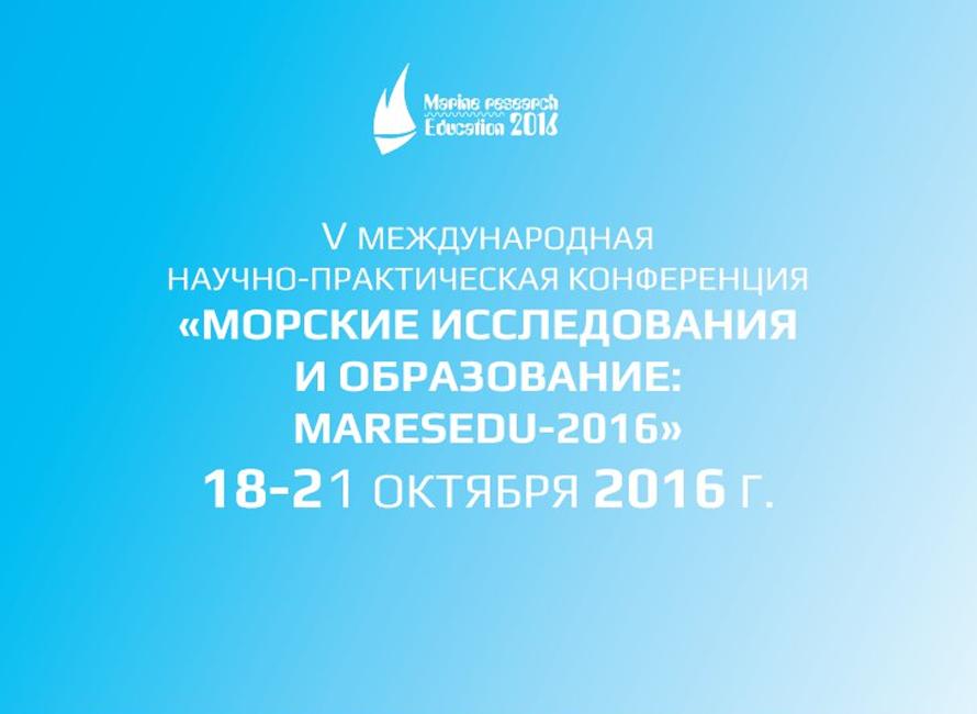 103_22-10-2016_miio