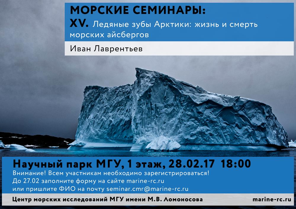 15 семинар_мал